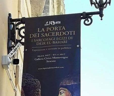 La Porta dei Sacerdoti (ph. Gianni Grillo)